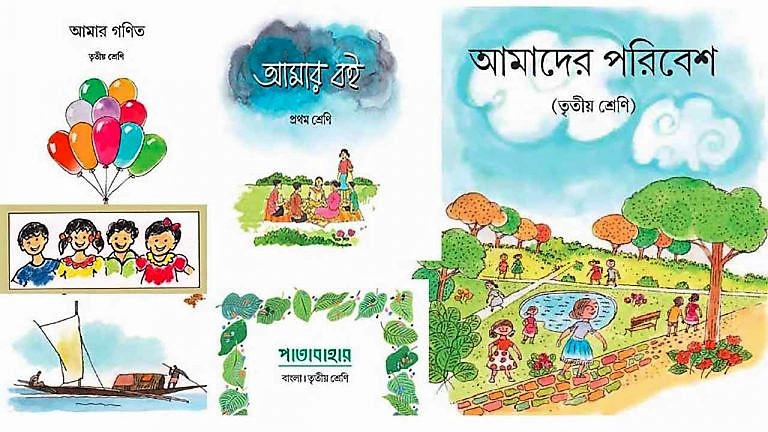WBBSE Bengali e-Text Books For Pre Primary to Class IV (2018