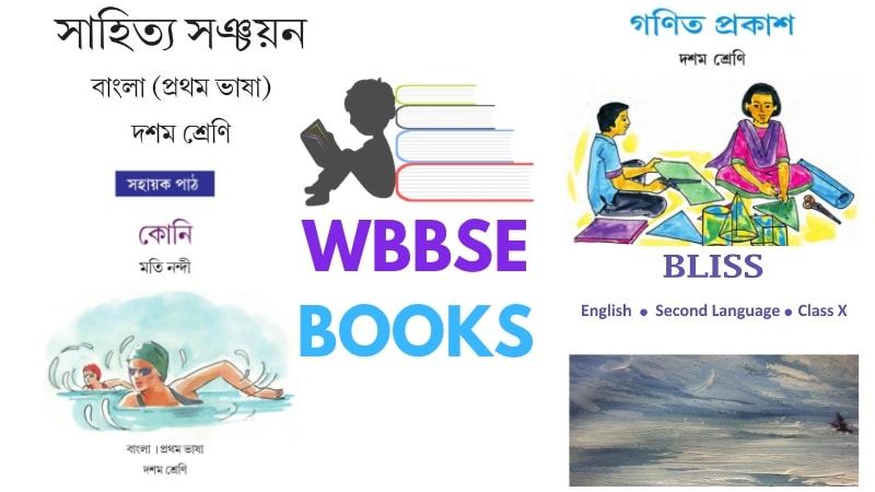 Wbbse Books For Class 10 Pdf Wbbse E Text Books For Class 10 Download