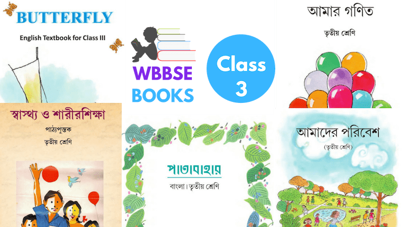 WBBSE Books For Class 3 PDF | WBBSE E-Text Books For Class 3 PDF