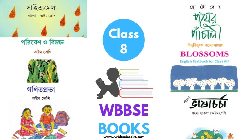 WBBSE Books For Class 8 PDF | WBBSE E-Text Books For Class 8 PDF