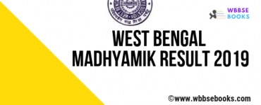 wbbse books for class 10 pdf free download